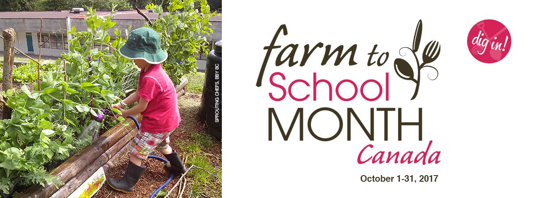 Farm to School Month Canada 2017
