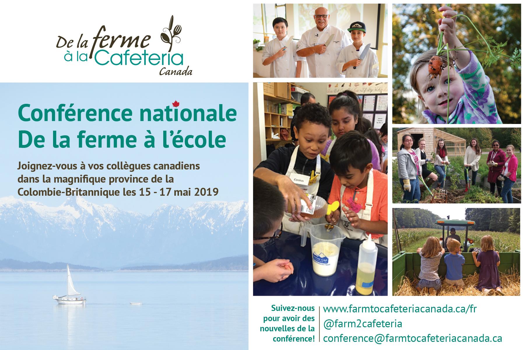 Conférence nationale De la ferme à l'école